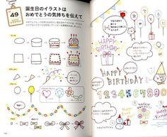 Petit Cute Seasonal Ballpoint Pen Illustration Book Japanese Craft Book | eBay
