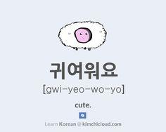 귀여워요 - How to Say Cute in Korean - Kimchi Cloud Easy Korean Words, Cute In Korean, Korean Words Learning, Korean Language Learning, Korean Slang, Korean Phrases, Korean Quotes, Learn Basic Korean, How To Speak Korean
