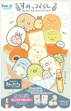 Kawaii Drawings, Cute Drawings, Postcard Book, Lines Wallpaper, Molang, Thing 1, Japanese Cartoon, Kawaii Cute, Sanrio