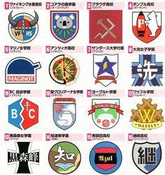 ガルパンファンなら誰でも知っている、第63回「戦車道」全国高校生大会のトーナメント表です。全国から16の高校チームがエントリーしているのが分かります。ほんとに日本の高校か ? と思ってしまうような校名が多くて笑えます。  この時点で、大洗女子学園チームは、アンツィオ校を下して...