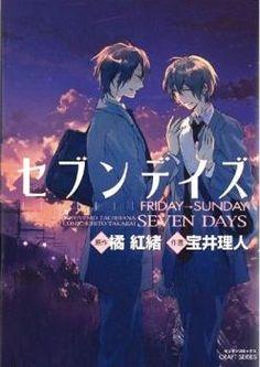 Seven Days - Takarai Rihito - Mobile Wallpaper - Zerochan Anime Image Board Must Read Manga, Days Manga, Manhwa, Takarai Rihito, Seven Days, Manga Books, Shounen Ai, Fujoshi, Movies