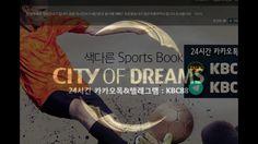 아시안오즈 Dream City, Videos, Music, Youtube, Books, Movie Posters, Musica, Musik, Libros