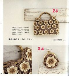 Japanese crochet bags patterns