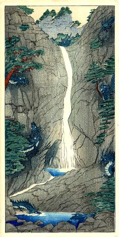Nine Dragon Pool, Diamond Mountains by Elizabeth Keith