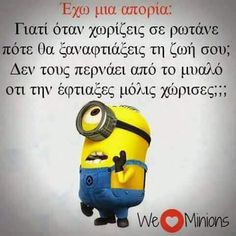 Very Funny Images, Minions, Just In Case, Funny Quotes, Lol, Fictional Characters, Bedroom Decor, Decor Ideas, Funny Phrases