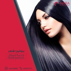 Hair extensions full stop is a premier hair extension salon in solid reputation as the market leader in hair extensions in gold coast perth hurry up book an appointment online and get off pmusecretfo Images