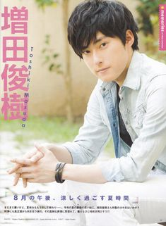 Voice Actor, Actors, Tmnt, The Voice, Insight, Parenting, Twitter, Japan, Memories