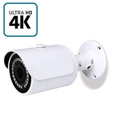 Consumer Electronics - Surveillance & Smart Home Electronics - Page 2 - Cart Archive Cctv Security Cameras, Security Camera System, Home Security Systems, Dome Camera, Ip Camera, Outdoor Camera, Bullet Camera, Zoom Lens, Hdd