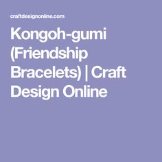 Kongoh-gumi (Friendship Bracelets) | Craft Design Online