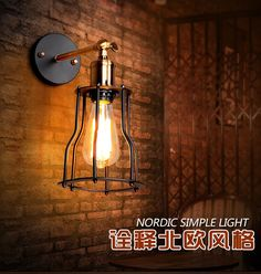 Coquimbo Black Metal Vintage Style Industrial Wall Lamp Lights Wire Cage Lamp Guard Wall Sconce Lamp Lighting Fixture Lights Without Bulb ** Check this awesome product by going to the link at the image. Bedside Lighting, Wall Sconce Lighting, Wall Sconces, Shelf Wall, Bedside Lamp, Vintage Industrial Lighting, Industrial Light Fixtures, Rustic Industrial, Industrial Bathroom