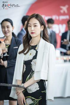 Kpop Fashion, New Fashion, Korean Fashion, Korean Star, Korean Girl, Katrina Kaif Hot Pics, Seo Hyun Jin, Beauty Inside, Hey Girl