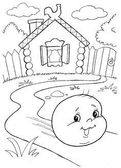 Похожее изображение Drawing For Kids, Drawing S, Colouring Pages, Coloring Books, Sweets Art, Object Drawing, Creative Jobs, Coloring Pages For Kids, Nursery Rhymes