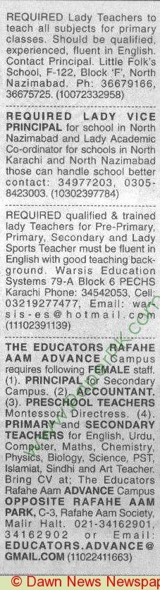 Sindh Government Karachi Jobs Jobs In Pakistan Pinterest - staff accountant job description