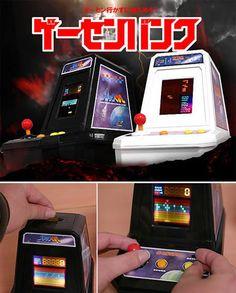 Mini Arcade Piggy Bank