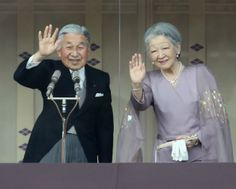 Their Majesties the Emperor and Empress, Japan. ∥ On New Year Celebration and the Emperor's Birthday, the public can visit the Palace to offer their congratulations.