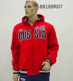 aea12d6606670 Find More Information about Bosco 2014 Men sports with a hood sweatshirt  russian style jacket outwear