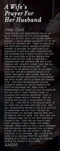 Good prayer for husbands