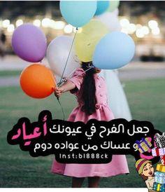 46 Best عيد ميلاد Images Happy Birthday Happy Birthday Images