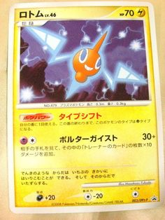 CARD/Japanese- POKEMON / Rotom - Galactic's Conquest booster PROMO / 003/DPt-P  #Nintendo