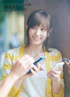 本田翼 | 完全無料画像検索のプリ画像 Japanese Beauty, Japanese Girl, Asian Beauty, Tsubasa Honda, Pretty Asian Girl, Le Jolie, Japanese Models, Mori Girl, Photos Of Women