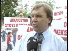 SYGAPA - DEMONSTRATION IN GREECE 26-09-09: F4J