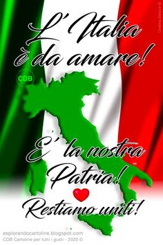 CDB Cartoline per tutti i gusti: Cartolina ❤️ 🇮🇹️ ❤️ L'Italia è da amare! E' la n... Italian Chic, Bon Courage, Italian Memes, Religious Quotes, Good Morning, Positive Quotes, Anime, Influenza, Catania