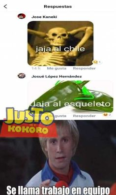 Dankest Memes, Funny Memes, Reaction Face, Troll Face, Types Of Humor, Spanish Memes, Derp, Cool Pictures, Geek Stuff