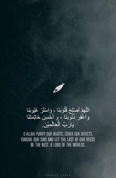 Beautiful Quran Quotes, Quran Quotes Inspirational, Arabic Love Quotes, Quran Arabic, Islam Quran, Allah Quotes, Muslim Quotes, La Ilaha Illallah, Quran Sharif