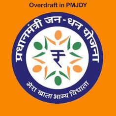 Jan Dhan Yojana Benefits – How to get Overdraft Loan in Bank Account ?