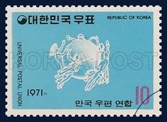SPECIAL POSTAGE STAMPS HONORING THE UNITED NATIONS AND ITS VARIOUS ORGANIZATIONS AND AGENCIES, universal postal union, U.N, emblem, Symbol, Sky blue, ivory, 1971 05 30, U.N 기구, 1971년 5월 30일, 759, 만국우편연합 마크, Postage 우표
