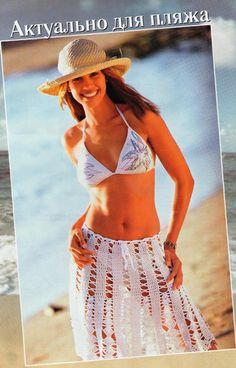 Vitalina Dreams: Playa de la falda de ganchillo