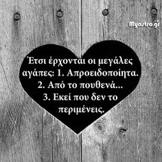 Thinking of you. Feeling Loved Quotes, Love Quotes, Cool Words, Wise Words, Religion Quotes, Greek Words, Greek Quotes, Life Lessons, Love Story
