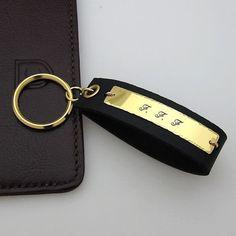 Men's Keychain. Custom Leather Keychain for Men  Men's by MensGift