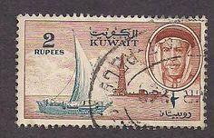 Kuwait Stamp- Scott # 150/A3-2r-Canc/LH-1959 | eBay
