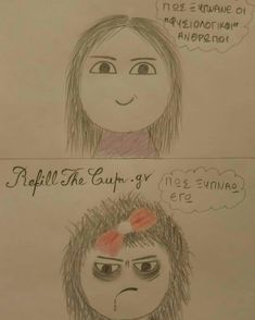 How normal people wake up vs how I wake up.... #early #morning #refillthecupgr #follow4more #wedrawourlife #humor #funny #sketch #draw #laughing #followforfollow #goodmorning  https://www.refillthecup.gr/all-relatiev/comic-life/