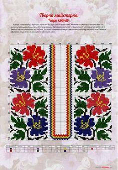Polish Embroidery, Embroidery Motifs, Cross Stitch Embroidery, Palestinian Embroidery, Ribbon Work, Cross Stitch Flowers, Beaded Flowers, Cross Stitching, Crochet