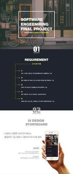 다음 @Behance 프로젝트 확인: \u201cCouplePass App UI&UX Design\u201d https://www.behance.net/gallery/48250819/CouplePass-App-UI-UX-Design