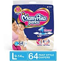 MamyPoko Pants Extra Absorb Diaper, Large (Pack of Revolving Spice Rack, Huggies Diapers, Baby Lotion, Diaper Rash, Wet Wipe, Johnson And Johnson, Free Baby Stuff, Baby Care, Baby Kids