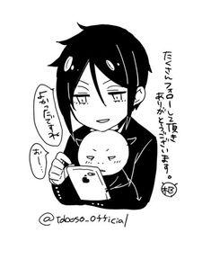 枢やな公式 (@toboso_official) | Twitter