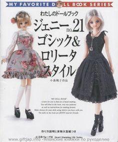 My favorite doll book 21 Jenny - Diana Gil - Picasa Web Albums