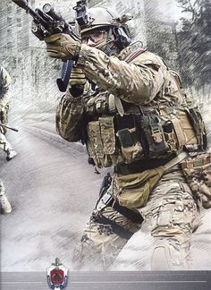 FSB alpha. US army style Multicam camouflage pattern
