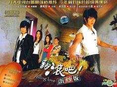 翻滾吧!蛋炒飯 Rolling Love (Taiwan) Danson Tang, Taiwan Drama, Movie Tv, Tv Series, Dramas, Rocks, Asia, Chinese, Collection
