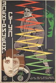Mikhail Dlugach: Electric Chair, 1928...
