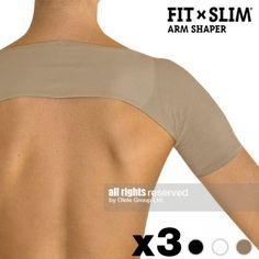 FIT X SLIM стягащи ръкави (3 броя)