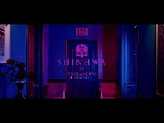SHINHWA 13TH UNCHANGING - TOUCH_OFFICIAL MV SHINHWA 13TH UNCHANGING TOUCH TITLE SONG : TOUCH ONLINE RELEASE 2017.01.02_0am OFFLINE RELEASE 2017.01.03 SHINHWA...