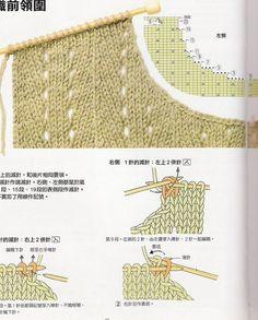 "Photo from album ""Mezgimo pamokos"" on Yandex. Knitting Basics, Knitting Charts, Knitting Stitches, Knitting Designs, Knitting Projects, Baby Knitting, Crochet Amigurumi, Filet Crochet, Knit Crochet"