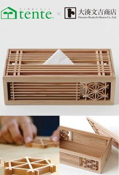 Woodworking Techniques, Woodworking Projects, Wood Box Design, Diy Changing Table, Japanese Woodworking, Organiser Box, Japanese Patterns, Wooden Art, Diy Home Crafts