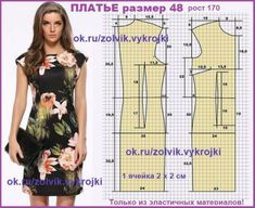 42 Beden Benzer kalıplar www. Magnolia Denudata And Butterfly Print This Pin was discovered by Wil Dress Sewing Patterns, Sewing Patterns Free, Clothing Patterns, Fabric Sewing, Skirt Patterns, Blouse Patterns, Blouse Designs, Make Your Own Clothes, Diy Clothes