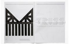Designspiration — Visual Journal