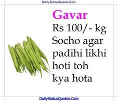 Fantastic hindi status  Daily Status Quotes